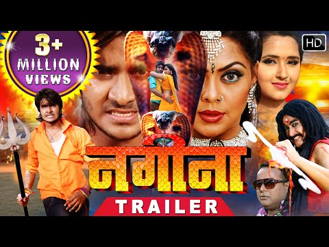 NAGINA| New Bhojpuri Full Movie 2018 | Superstar Pradeep Pandey (Chintu) | Bhojpuri Action Movie