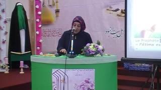 Hz Fatima sa Dogum gunu Ve Nevruz Arzu Çetinkaya şiiri