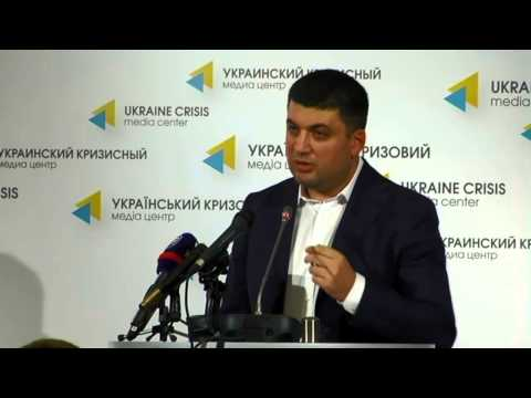 Volodymyr Groysman. UCMC, 19th of July 2014