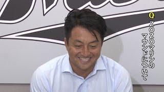 澤村拓一投手入団会見