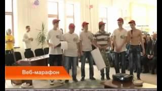 Репортаж ''TTV'': WEB марафон ''Кіровоград-Вологда''. Педагогічний ліцей. 21.02.2013