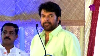 Actor Mammootty Dedicates Sukrutham Free Cancer Treatment Project