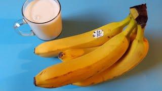Дети заставляют меня готовить этот десерт из банана и молока каждый день / Milkshake