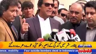 Gambar cover Peshawar & Impurity II Muhammad Aizaz Khan ll ROZE NEWS