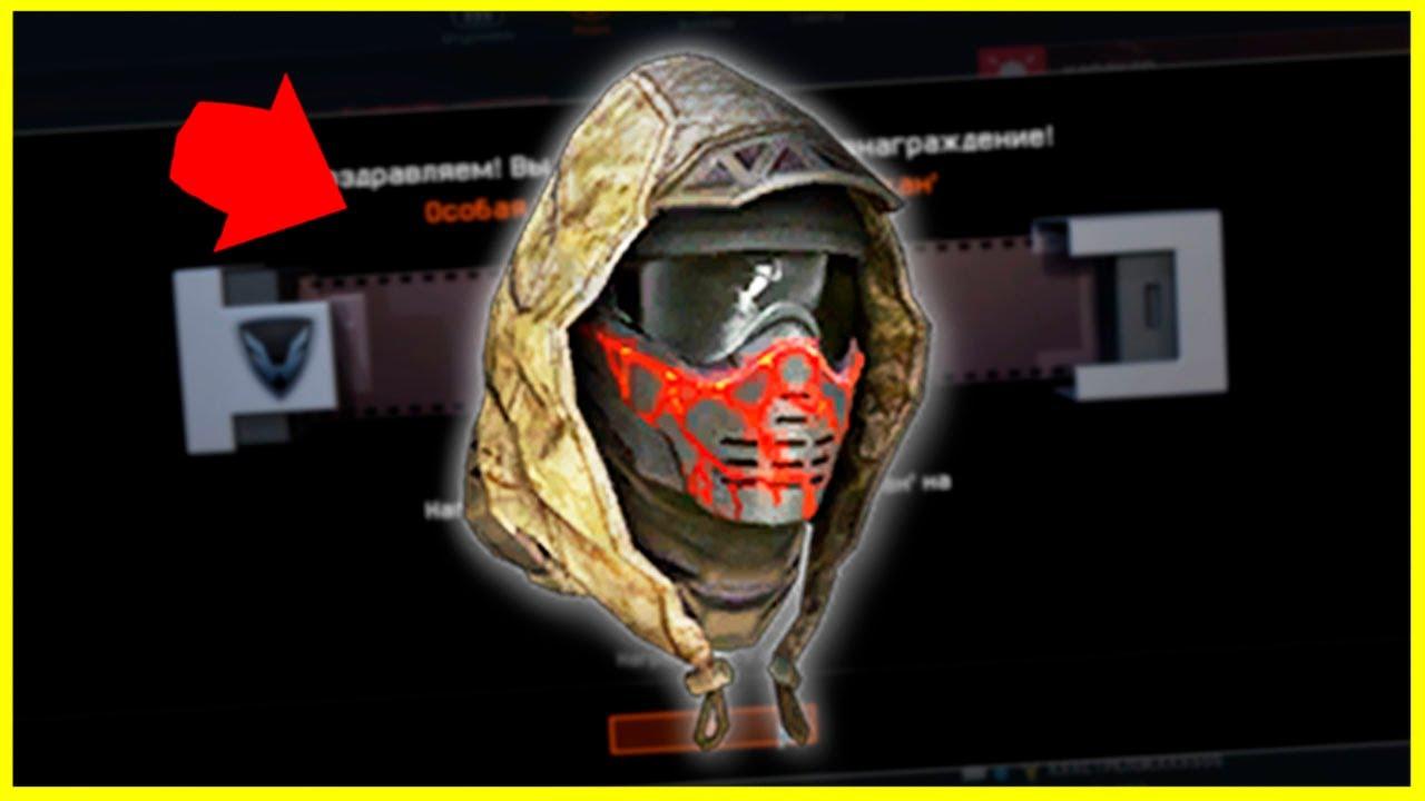 Warface: Что будет, если слить сразу 500.000 варбаксов на золотое оружие? ЭКСПЕРИМЕНТЫ варфейс