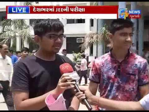 Ahmedabad: JEE examination nationwide_Etv News Gujarati