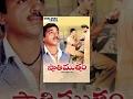 Swathi Muthyam video
