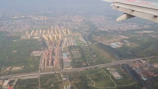 landing at Beijing Capital International Airport 北京首都国際空港に着陸