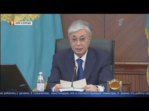 Токаев: Министры и акимы провалили контроль над ценами