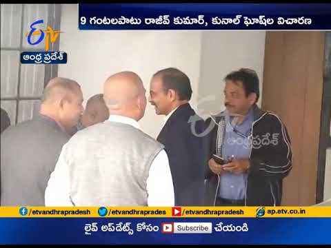 CBI Questions Kolkata top cop Rajeev Kumar, ex TMC MP Kunal Ghosh Mp3
