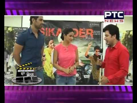 Sikander Film   Gul Panag Interview by Munish Puri