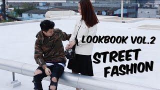 madcouple lookbook vol 2 street fashion