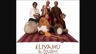 Eliyahu  Qadim - Im nin alu