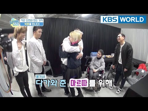 One Night Sleepover Trip I 하룻밤만 재워줘–Ep.2: Marta's family goes to BIGBANG concert [ENG/2018.03.20]