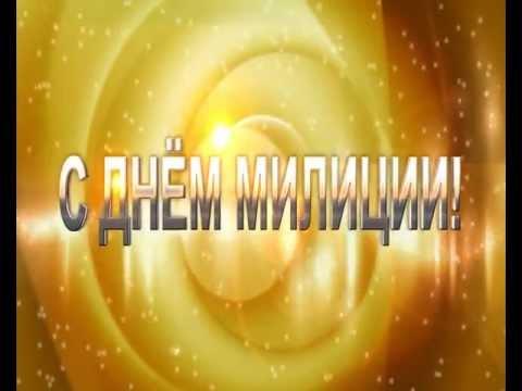 Поздравление с днем белоруссии 423