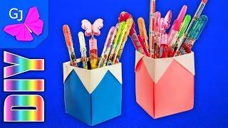 как сделать стаканчик для фломастеров и карандашей из рулончика от туалетной бумаги. Детские поделки