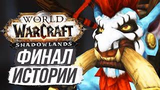 НАКОНЕЦ-ТО! ВОЛ'ДЖИН УЗНАЛ ПРАВДУ! / World of Warcraft