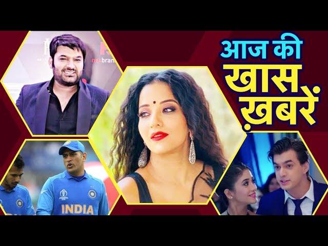 Kartik's reaction on Naira's return in Yeh Rishta Kya Kehlata Hai | Nach Baliye 9 | Shraddha Arya