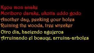 Woodpecker Lullaby Lyrics-Letra