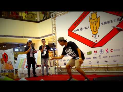 2015 TKA Kendama contest - YouTube
