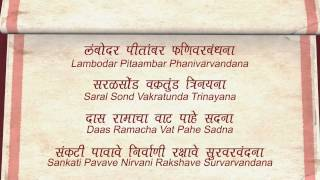This is a awesome ganesh arti (krishna kumar)