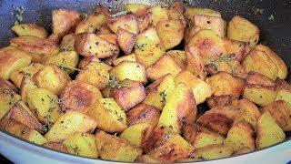 Bratkartoffeln-schnelles Rezept für knusprige Bratkartoffeln aus rohen Kartoffeln