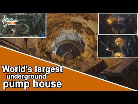 Kaleshwaram Project Set's a Record | World's Largest Underground Pump House
