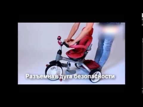 Велосипед MODI (моди) 6в1
