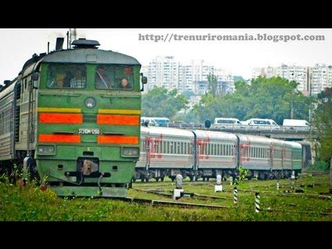 Trenuri la Chisinau, Republica Moldova [Septembrie, 2013]