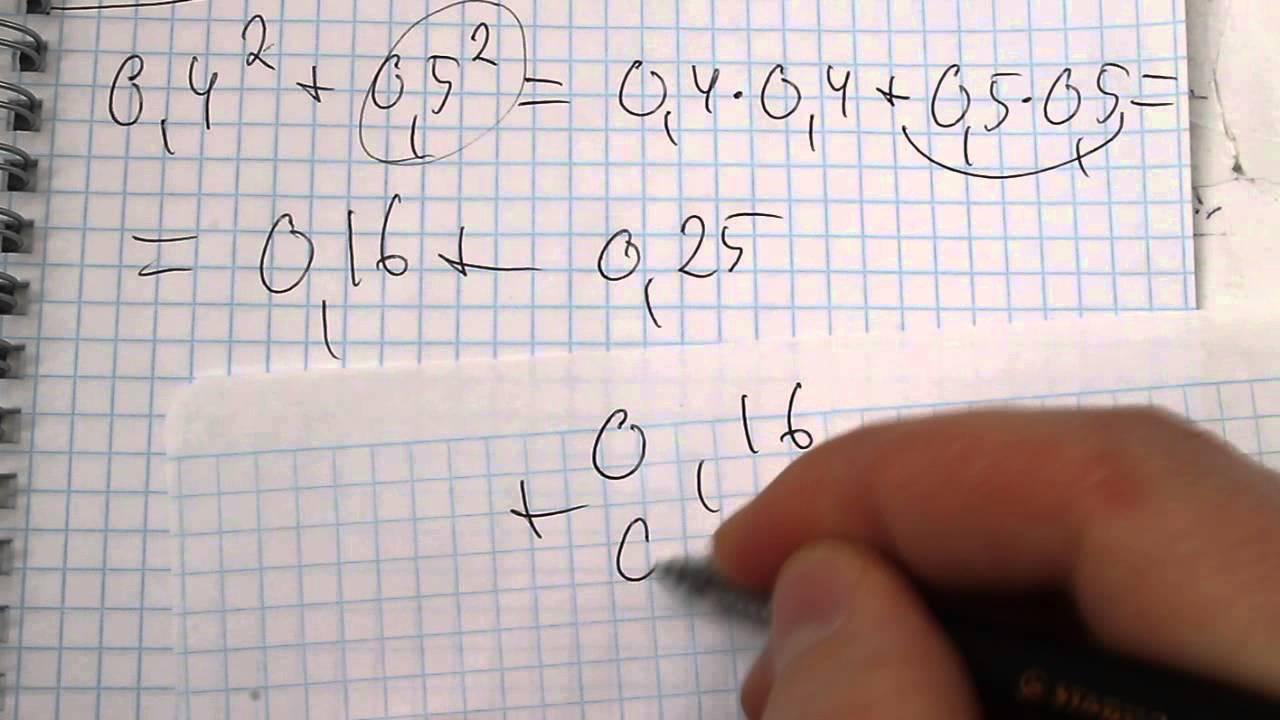 Класс 1489 5 гдз в математике виленкин по