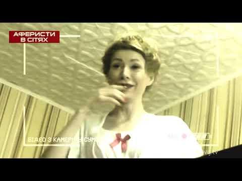 Исцеление с помощью вибраций холодильника   Аферисты в сетях   Выпуск 5   Сезон 4
