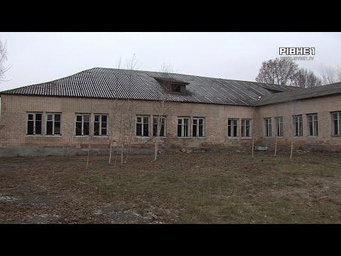 TVRivne1 / Рівне 1: У Рівному руїни школи продають за 5 мільйонів гривень