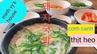 #28 ăn cơm canh thịt heo (돼지국밥) - món ăn đặc trưng ở busan