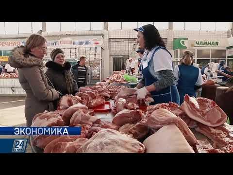 В Казахстане дорожают продукты | Экономика