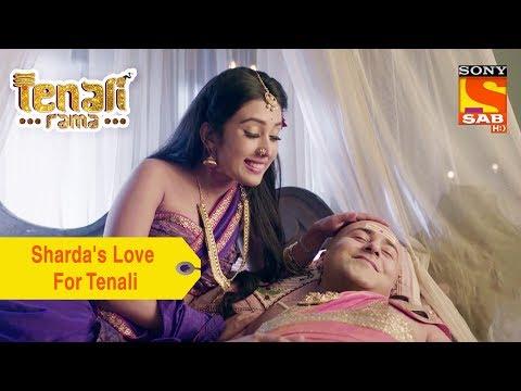 Your Favorite Character | Sharda's Love For Tenali | Tenali Rama