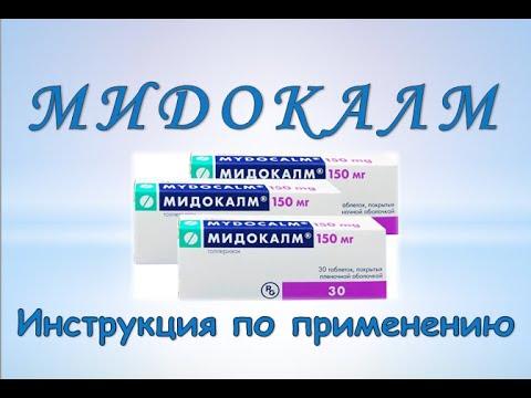 Таблетки, фурадонин: инструкция по применению, цена, отзывы