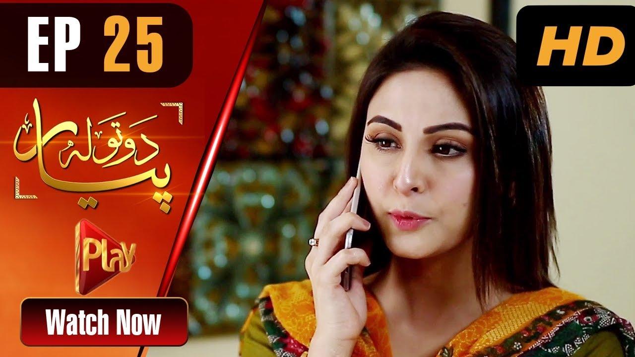 Do Tola Pyar - Episode 25 Play Tv Jul 12, 2019