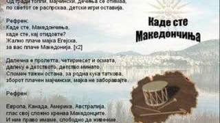 Download Lagu Kade Ste Makedoncinja - Macedonian Song MP3
