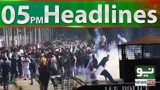 News Headlines | 05:00 PM | 21 August 2018 | Neo News