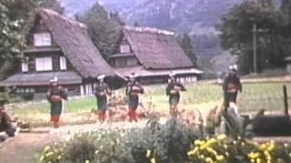 五箇山追分節(1973)