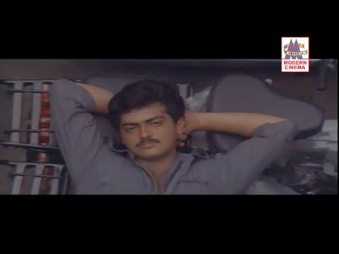 Unnai Partha Pinbu Naan Song - Kadhal Mannan | உன்னைப்பார்த்த பின்பு நான் - காதல்மன்னன்