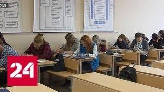 """Программа  """"Дежурная часть"""" от 14 апреля 2018 года - Россия 24"""