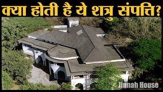 1947 के बंटवारे में Pakistan गए लोगों की प्रॉपर्टी बेच रही है Modi सरकार | Enemy Property