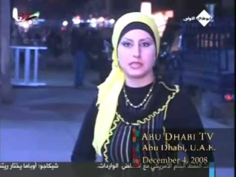 Mosaic News - 12/4/08: World News from the Middle East