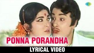 Ponna Porantha Song Urimai Kural MGR Latha Super Hit Tamil Song TMS Hits