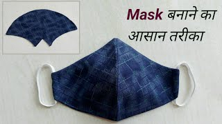 Very Easy New Style Pattern Mask Face Mask Sewing Tutorial DIY breathable face mask Fabric mask