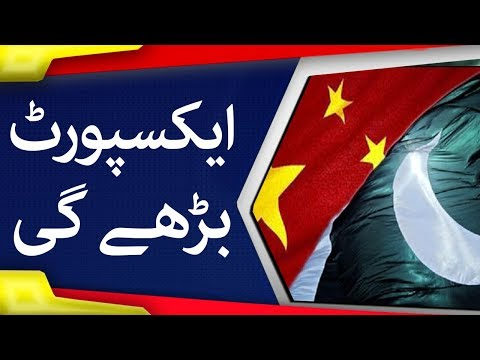CPEC is Helping Textile Sector as Well