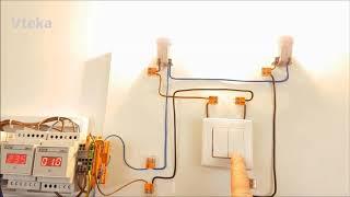 Як працює з'єднувач подвійний з'єднувач dwugrupowy