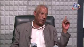 crazy sebhat nega the founder tplf who deviated from normal thinking