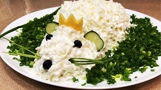 Новогодний Салат Мышка 2020 ну очень вкусный и красивый праздничный салат